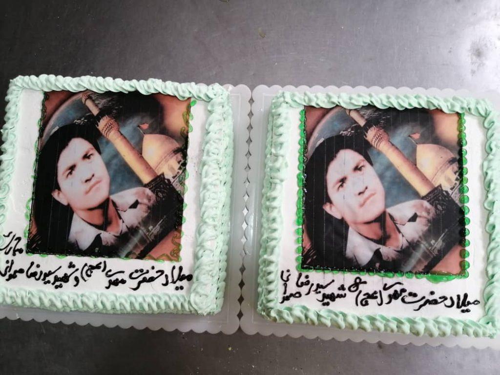 اهداء کیک به مناسبت تولد شهید سید رضا صمدانی به خیریه نرجس خاتون