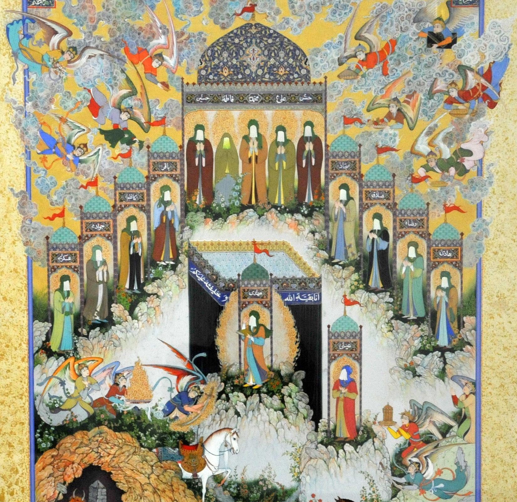 منظور از «امامت» در اصول دین